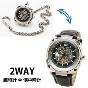 Salvatore Marra(サルバトーレマーラ) メンズウォッチ/2WAY 腕時計 懐中時計 自動巻き ブラック SM18114-SSBK(取寄せ/代引不可)|ajewelry
