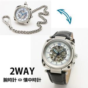 Salvatore Marra(サルバトーレマーラ) メンズウォッチ/2WAY 腕時計 懐中時計 自動巻き ホワイト SM18114-SSWH(取寄せ/代引不可)|ajewelry
