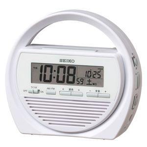SEIKO セイコー 防災クロック/防災対応多機能 電波時計 手回し充電 SQ764W(取寄せ/代引不可)|ajewelry
