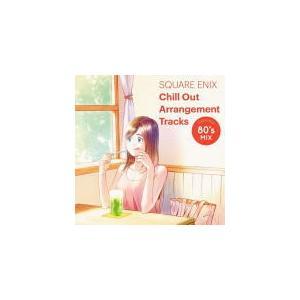 ゲームミュージック CD/SQUARE ENIX Chill Out Arrangement Tracks  20/8/19発売 オリコン加盟店|ajewelry