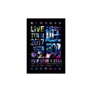 初回仕様限定盤(取) 遊助 DVD/LIVE TOUR 2017「星」〜あの・・星に願いを込めたんですケド。〜 17/12/20発売