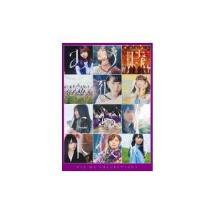 完全生産限定盤 豪華スリーブ仕様 乃木坂46 4DVD/ALL MV COLLECTION 2〜あの...