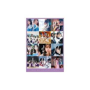 表題盤 乃木坂46 DVD/ALL MV COLLECTION 2〜あの時の彼女たち〜 20/9/9...