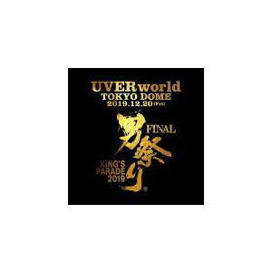 初回生産限定盤 スペシャルパッケージ  UVERworld DVD+2CD/KING'S PARADE 男祭り FINAL at Tokyo Dome 2019.12.20 20/9/16発売 オリコン加盟店|ajewelry