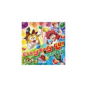 初回生産限定盤(取) 明石タイガ(CV:泊明日菜) CD+DVD/Everybody GO !  19/3/6発売 オリコン加盟店|ajewelry