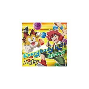 通常盤 明石タイガ(CV:泊明日菜) CD/Everybody GO !  19/3/6発売 オリコン加盟店|ajewelry