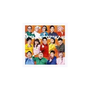 通常盤(取/初回仕様) 吉本坂46 CD/今夜はええやん 19/5/8発売 オリコン加盟店|ajewelry