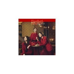 【特典対象】 乃木坂46 / 23rdシングル「Sing Out!」初回仕様限定盤TYPE-B Blu-ray Disc付 CD ◆先着購入特典「ミニポスター(通常盤)」の商品画像|ナビ