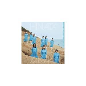 通常盤 日向坂46 CD/こんなに好きになっちゃっていいの ?  19/10/2発売 オリコン加盟店
