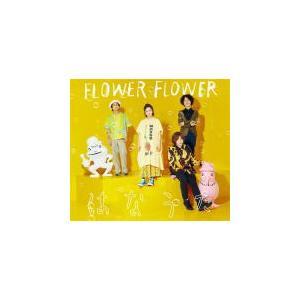初回生産限定盤(取)  Blu-ray付 FLOWER FLOWER CD+Blu-ray/はなうた 20/8/19発売 オリコン加盟店|ajewelry