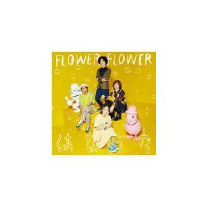 通常盤 FLOWER FLOWER CD/はなうた 20/8/19発売 オリコン加盟店|ajewelry