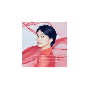 初回生産限定盤(取) DVD付 miwa CD+DVD/神無-KANNA- 21/8/18発売 オリコン加盟店|ajewelry