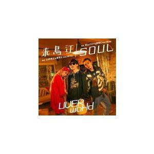 先着特典ステッカー(外付)TYPE-SOUL DVD付 UVERworld CD+DVD/来鳥江 / SOUL 21/9/1発売 オリコン加盟店 ajewelry