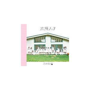 ■通常盤 ・CDのみ  ○乃木坂46 AKB48公式ライバル、待望の12thシングル。今最も勢いのあ...