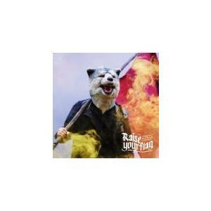 ■期間生産限定盤 ・CDのみ ・「機動戦士ガンダム 鉄血のオルフェンズ」アナザージャケット仕様ステッ...