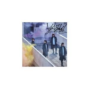 初回仕様Type-C(取) 欅坂46 CD+DV...の商品画像