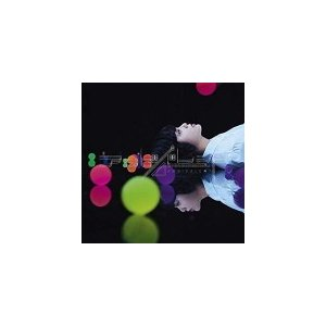 【CD】 欅坂46 / アンビバレント(TYPE-A)(DVD付)の商品画像 ナビ