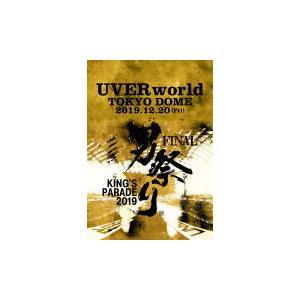 通常盤(初回仕様/取)  内容未定 UVERworld Blu-ray/KING'S PARADE 男祭り FINAL at Tokyo Dome 2019.12.20 20/9/16発売 オリコン加盟店|ajewelry