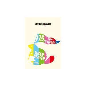 SUPER BEAVER Blu-ray/SUPER BEAVER 15th Anniversary 音楽映像作品集 〜ビバコレ!!〜 21/3/31発売 オリコン加盟店|ajewelry