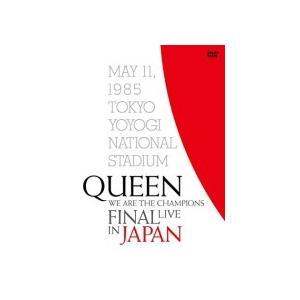 初回限定盤(取) クイーン DVD/WE ARE THE CHAMPIONS FINAL LIVE IN JAPAN 19/5/11発売 オリコン加盟店|ajewelry