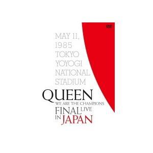 通常盤(取) クイーン DVD/WE ARE THE CHAMPIONS FINAL LIVE IN JAPAN 19/5/11発売 オリコン加盟店|ajewelry