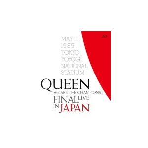 特典復刻LIVEチラシプレゼント(希望者/代引不可) 通常盤 クイーン Blu-ray/WE ARE THE CHAMPIONS FINAL LIVE IN JAPAN 19/5/11発売 オリコン加盟店|ajewelry