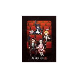 初回生産限定盤(取) Blu-ray付 鬼滅の刃 2CD+Blu-ray/TVアニメ「鬼滅の刃」オーケストラコンサート〜鬼滅の奏〜 21/8/25発売 オリコン加盟店 ajewelry