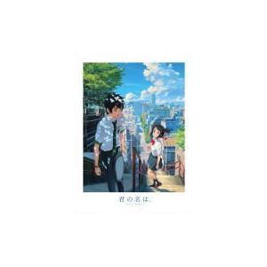 アニメ映画 3Blu-ray/映画「君の名は。」Blu-rayスペシャル・エディション 17/7/26発売 オリコン加盟店|ajewelry