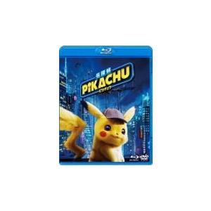 (ハ取)通常版 映画 Blu-ray+DVD/名探偵ピカチュウ 通常版 Blu-ray&DVD セット 19/10/30発売 オリコン加盟店|ajewelry