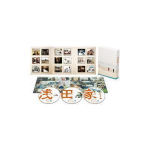 Blu-ray豪華版(ハ取)三方背ケース+デジパック仕様 二宮和也主演 映画 Blu-ray+2DVD/浅田家! Blu-ray 豪華版 21/3/17発売 オリコン加盟店|ajewelry