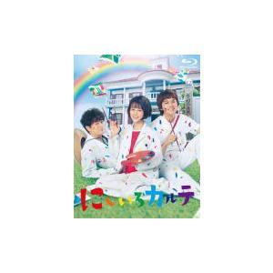 (ハ取)  TVドラマ 5Blu-ray/にじいろカルテ Blu-ray BOX 21/7/28発売 オリコン加盟店|ajewelry
