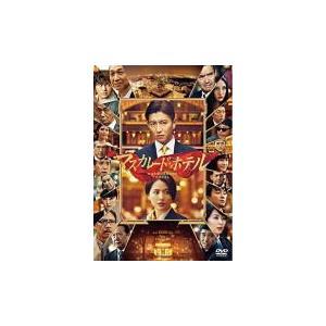 DVD通常版(ハ取) 映画 DVD/マスカレード・ホテル DVD通常版 19/8/7発売 オリコン加盟店|ajewelry