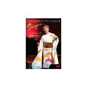 ■仕様 ・DVD(1枚)  ○2018年10月30日・31日と、2日間の日程で開催した「SINGER...