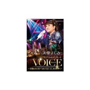 ■仕様 ・DVD(1枚)  ○2018年8月1日品川ステラボールで行われ、演歌界では初となる映画館で...