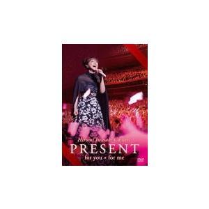 岩崎宏美 2DVD/Hiromi Iwasaki Concert PRESENT for you*for me 19/7/17発売 オリコン加盟店|ajewelry