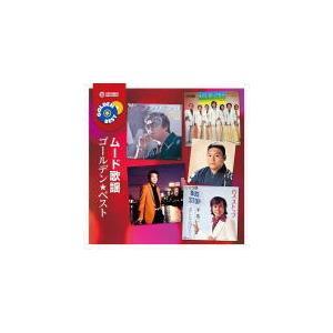 オムニバス CD/ゴールデン★ベスト ムード歌謡 21/7/21発売 オリコン加盟店|ajewelry