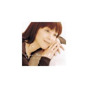 岩崎宏美 CD/Dear Friends II 19/5/15発売 オリコン加盟店|ajewelry