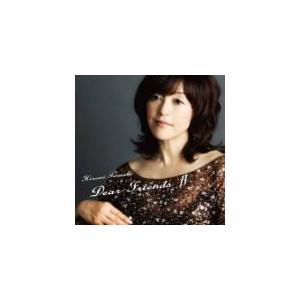 岩崎宏美 CD/Dear Friends IV 19/5/15発売 オリコン加盟店|ajewelry