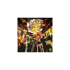 パターンA(取) 祭nine. CD+DVD/ゴールデンジパングソウル 19/7/17発売 オリコン加盟店|ajewelry