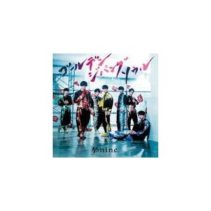 パターンB(取) 祭nine. CD/ゴールデンジパングソウル 19/7/17発売 オリコン加盟店|ajewelry