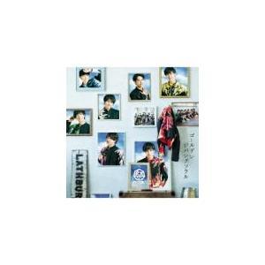 パターンC(取) 祭nine. CD/ゴールデンジパングソウル 19/7/17発売 オリコン加盟店|ajewelry