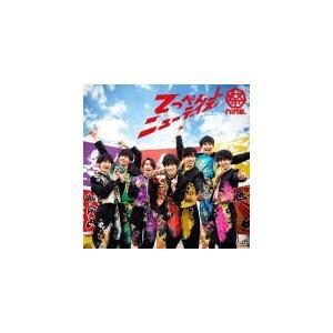 パターンA(取) DVD付 新曲A(ララBYE!!)収録 祭nine. CD+DVD/てっぺんニューデイズ 20/3/4発売 オリコン加盟店 ajewelry