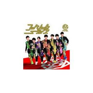 パターンB(取) 新曲A(ララBYE!!)収録 祭nine. CD/てっぺんニューデイズ 20/3/4発売 オリコン加盟店 ajewelry