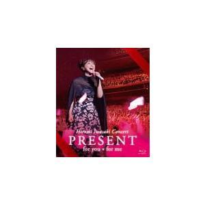岩崎宏美 Blu-ray/Hiromi Iwasaki Concert PRESENT for you*for me 19/7/17発売 オリコン加盟店|ajewelry