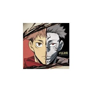 TVアニメ サントラ CD/「呪術廻戦」オリジナル・サウンドトラック 21/4/21 発売 オリコン加盟店|ajewelry