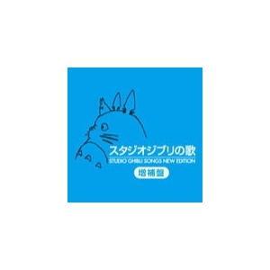 ■仕様 ・HQCD(2枚組) ・オールカラーブックレット(56P)付  ○2008年にリリースされた...