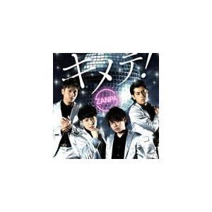 タイプB[取] 斬波 CD/キメテ! 19/3/27発売 オリコン加盟店|ajewelry