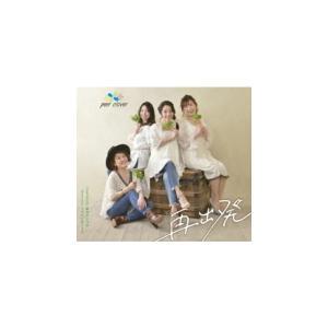 peer clover CD/再出発  21/6/30発売 オリコン加盟店|ajewelry
