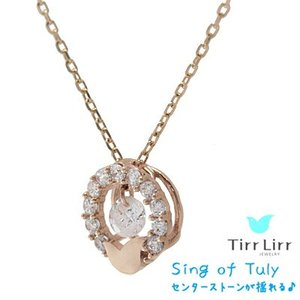 限定オリジナルポニープレゼント/Tirr Lirr(ティルリル) K10PG /Sing of Tuly ペンダント キュービック ヒバリ TNGS-101(取寄せ/代引不可)|ajewelry|02