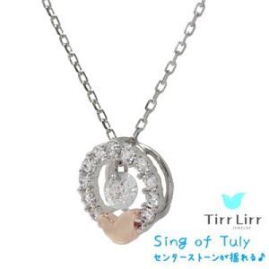 限定オリジナルポニープレゼント/Tirr Lirr(ティルリル) K10WG/Sing of Tuly ペンダント キュービック ヒバリ TNGS-301(取寄せ/代引不可)|ajewelry|02